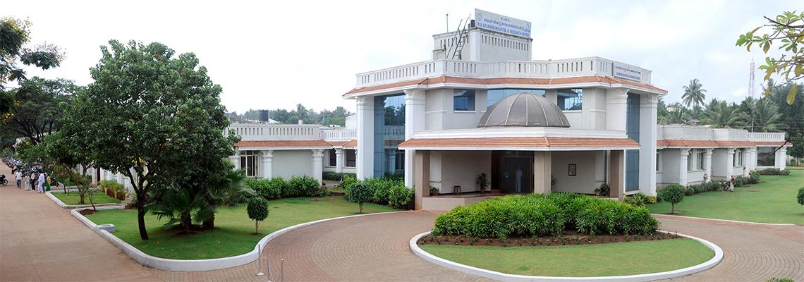 KLE Ayurvedic Hospital