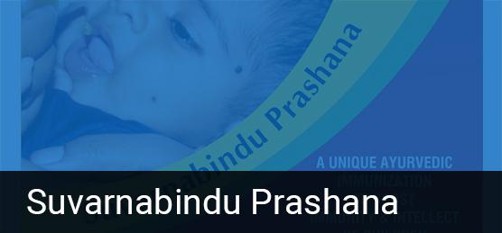 Suvarnabindu_Prashana