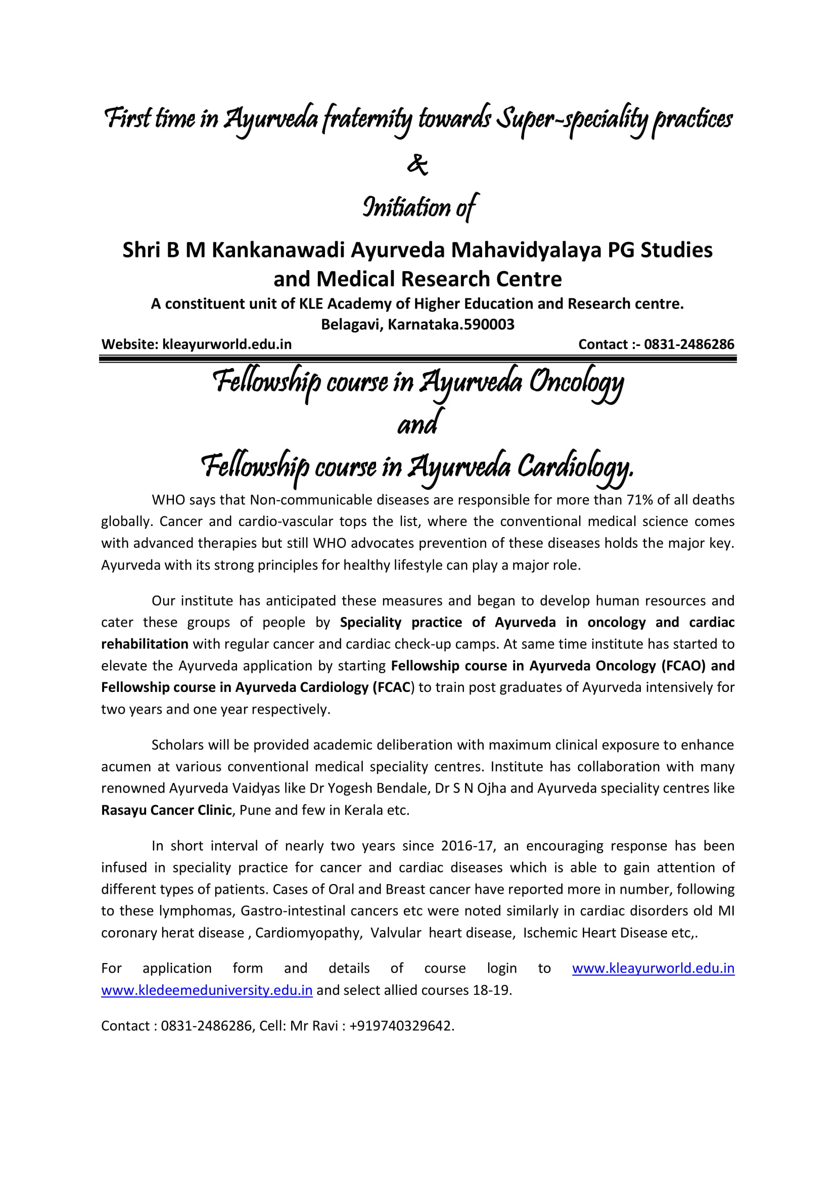 Fellowship Course In Ayurveda Oncology Cardiology Kle Ayur World
