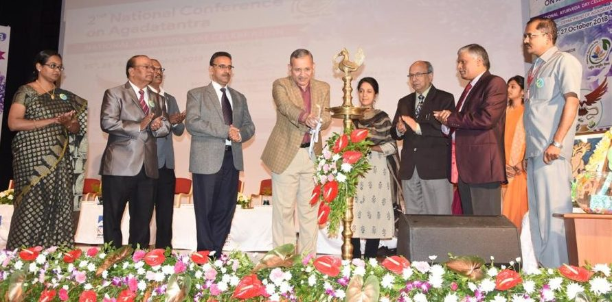 "NIrvisha 2018-The inaugural ceremony of ""Nirvisha – 2nd national conference of AgadaTantra"